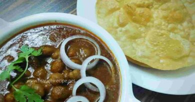 छोले भटुरे | Chole Bhature Recipe In Marathi