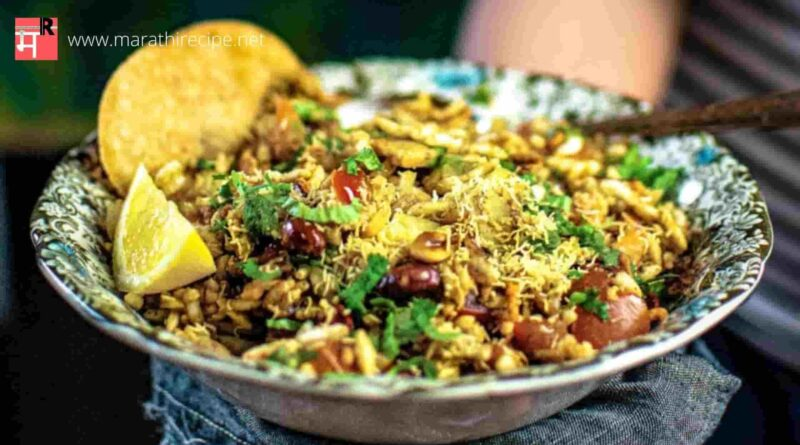 भेळ पुरी | Bhel Puri Recipe In Marathi