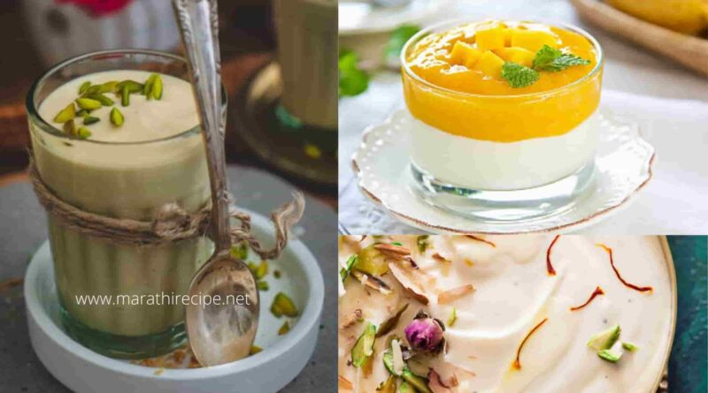 Shrikhand Recipe In Marathi | श्रीखंड रेसिपी - Marathi Recipe